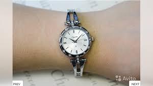 Женские <b>часы Charm 14131730</b> купить в Магнитогорске | Личные ...