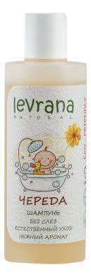 <b>Шампунь</b> для волос <b>Череда без</b> слез Great For Kids <b>Levrana</b> ...