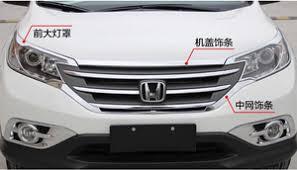 <b>Хромированная накладка на капот</b> для HONDA CR-V (2012 ...