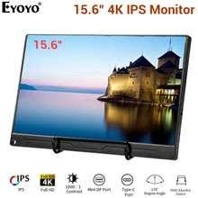 Compare Latest <b>Eyoyo Monitors</b> Price in Malaysia | Harga ...