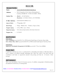 resume examples  profile resume examples nom  amazing food  food        resume examples  profile resume examples for personal profile with qualifications and career goal  profile