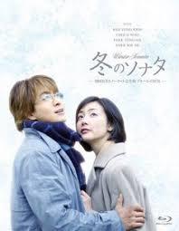 Winter Sonata Classics - <b>Love</b> Is Blue | <b>музыка</b> | <b>Музыка</b>