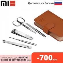 <b>Маникюрные наборы</b>, купить по цене от 166 руб в интернет ...