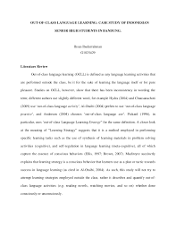 research essay proposal sample mla research paper proposal example     References List