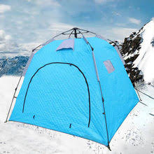 Отзывы на <b>Палатка</b> Для <b>Зимней</b> Рыбалки. Онлайн-шопинг и ...