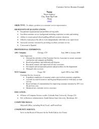 customer service skills resume sample of customer service resume customer service skills resume sample of customer service resume sample resume template