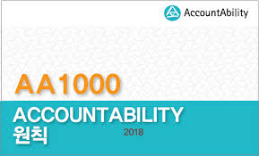 AccountAbility Releases <b>Korean</b> Translation of the AA1000 ...