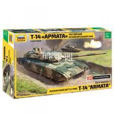<b>Сборная модель</b> Zvezda Российский основной боевой танк Т-14 ...