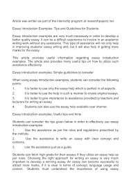 sample of written self introduction essays examples of college essays college application essays how to write an introduction for expository writing examples introduction for