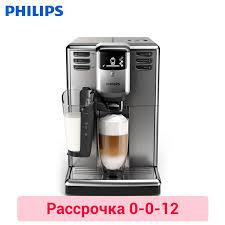 Полностью Автоматическая <b>Кофемашина Philips Series 5000</b> ...
