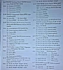 esic delhi staff nurse exam question papers click here to complete questions papers pdf