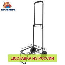 Сумка дорожная, купить по цене от 639 руб в интернет-магазине ...