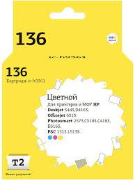 <b>Картридж T2 IC</b>-<b>H9361</b> (HP C9361HE <b>№136</b>/9361/136), цветной ...