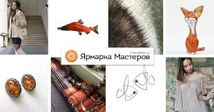 Коллекция авторских работ Поймай свою золотую рыбку ...