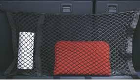 <b>Сетка в багажник вертикальная</b> Террано