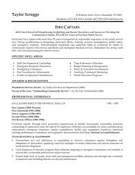 security officer job description security officer resume resume security guard resume skills