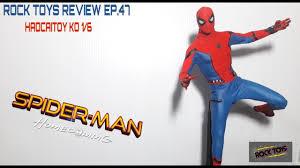 ROCK TOYS REVIEW EP.47 - Spiderman KO <b>1/6</b> HC TOY - YouTube