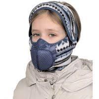Купить детский <b>шарф</b> в Екатеринбурге, сравнить цены на ...