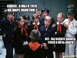 Конгресс украинцев Эстонии добился снятия с продажи российских пропагандистских книг - Цензор.НЕТ 2957