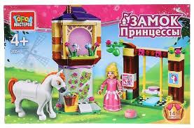 Купить <b>Конструктор ГОРОД МАСТЕРОВ</b> Принцессы 2054 <b>Замок</b> ...