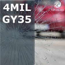 <b>Защитная</b> оконная <b>пленка</b> SRCGY35-4MIL | Поставщики оконная ...