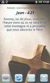 Biblical Sympathy Quotes In Spanish. QuotesGram