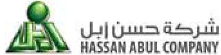 Image result for hassan  products