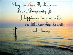 happy makar sankranti new images happy makar sankranti greetings