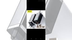 <b>Зарядное устройство Baseus</b> 65W GaN купить в Москве ...