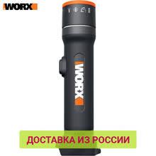 <b>Фонарик</b> светодиодный, купить по цене от 133 руб в интернет ...