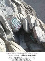 「610年 - ムハンマド」の画像検索結果