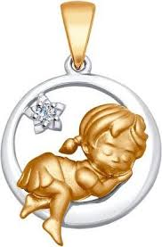 Кулоны, Подвески, Медальоны Sokolov 1030612_S, Подарки ...