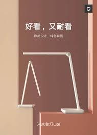<b>Xiaomi MiJia</b> Desk <b>Lamp</b> Lite - новая <b>настольная лампа</b> за 15 ...
