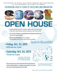 volcanoes marine life planetary exploration and more at soest the open house flyer