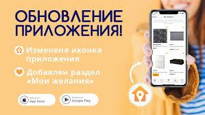 ВАМДОДОМА - Сервис доставки товаров из IKEA и OBI
