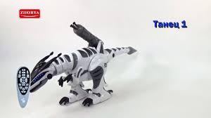 <b>Радиоуправляемый</b> Робот-<b>динозавр</b> Тирекс - ZYB-B2855 - YouTube