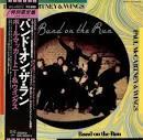 Band on the Run [Japan]