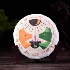 """<b>2019</b> Yunnan Sourcing """"Meng Song"""" Ripe <b>Pu</b>-erh Tea <b>Cake</b> ..."""