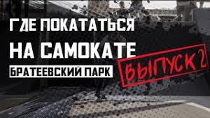 Видеозаписи Мир спорта <b>Tech Team</b> | ВКонтакте