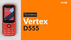 Распаковка <b>телефона Vertex</b> D555 / Unboxing <b>Vertex</b> D555 ...