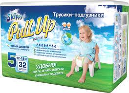 <b>Трусики</b> -<b>подгузники Skippy Pull Up</b>, размер 5 (12-18кг), 32 шт ...