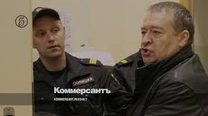 <b>Леонида</b> Маркелова объединили с другом детства – Газета ...