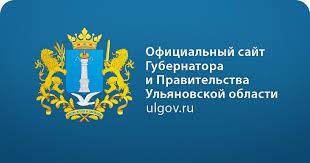 Объём электронной торговли производителей Ульяновской ...