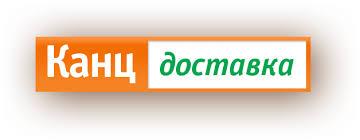 "<b>Пеналы</b> - Интернет магазин ""Канц-доставка"""