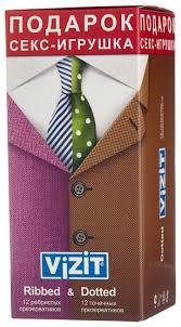 Купить <b>Презервативы Vizit</b> набор Ribbed + <b>Dotted</b> + подарок (24 ...