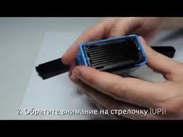 <b>Самонаборные штампы Trodat</b> Printy 4.0 - YouTube