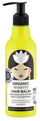 <b>Planeta Organica бальзам</b> для волос Hair Super Food ...