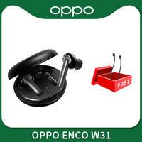 <b>OPPO Enco W31</b>