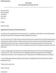 Retail Supervisor Cover Letter Example - icover.org.uk Jane Brown retail supervisor cover letter example