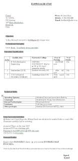 perfect cv should try going a look alike for an interview perfect cv